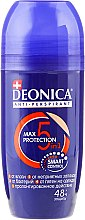 Düfte, Parfümerie und Kosmetik 5in1 Antitranspirant für Männer - Deonica For Men Max Protection 5 in 1