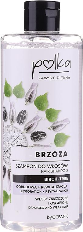 Haarpflegeset - Polka Birch Tree (Haarshampoo 400ml + Haarmaske 200ml) — Bild N2