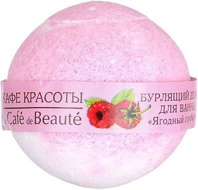 """Badebombe """"Himbeersorbet"""" - Le Cafe de Beaute Bubble Ball Bath"""
