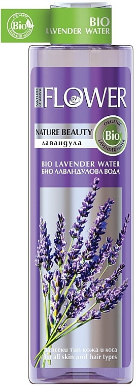 Bio Lavendelwasser für Haut und Haar - Nature of Agiva Organic Lavender Water