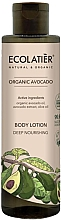 Düfte, Parfümerie und Kosmetik Intensiv nährende Körperlotion mit Bio Avocadoöl, Avocadoextrakt und Olivenöl - Ecolatier Organic Avocado Body Lotion