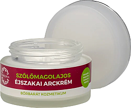 Düfte, Parfümerie und Kosmetik Krem na noc z olejem z pestek winogron - Yamuna Grape Seed Oil Night Cream