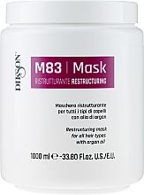 Düfte, Parfümerie und Kosmetik Regenerierende Haarmaske mit Arganöl für alle Haartypen - Dikson M83 Restructuring Mask