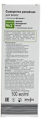 Serum mit Klette gegen Haarausfall und zum Wachstum - Elfa Pharm Hair Serum — Bild N4