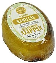 Düfte, Parfümerie und Kosmetik Ręcznie robione mydło Rumianek - Yamuna Chamomile Handmade Glycerin Soap