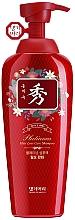 Düfte, Parfümerie und Kosmetik Nährendes Shampoo gegen Haarausfall mit orientalischen Heilkräutern - Daeng Gi Meo Ri Platinum Hair Loss Care Shampoo