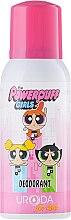 Düfte, Parfümerie und Kosmetik Deospray für Kinder - Uroda for Kids The Powerpuff Girls Deodorant