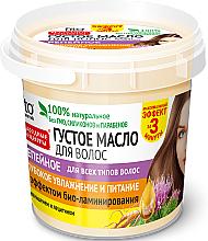 Düfte, Parfümerie und Kosmetik Dichtes Öl für das Haar mit Klette - Fito Kosmetik