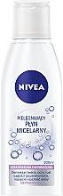 Düfte, Parfümerie und Kosmetik Aufweichendes Mizellenwasser 3 in 1 für trockene und empfindliche Haut - Nivea Micellar Cleansing Water