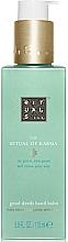 Düfte, Parfümerie und Kosmetik Handbalsam mit Lotosblume und Bio weißem Tee - Rituals The Ritual of Karma Kitchen Hand Balm