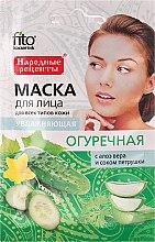 Düfte, Parfümerie und Kosmetik Feuchtigkeitsspendende Gesichtsmaske mit Gurke, Aloe Vera und Petersiliensaft - Fito Kosmetik