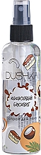 Düfte, Parfümerie und Kosmetik Körperspray mit Kokosnuss-Keks-Duft - Dushka