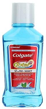 Mundwasser - Colgate Plax — Bild N2