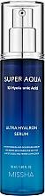 Düfte, Parfümerie und Kosmetik Feuchtigkeitsspendendes und nährendes Gesichtsserum mit Hyaluronsäure - Missha Super Aqua Ultra Hyalron Serum