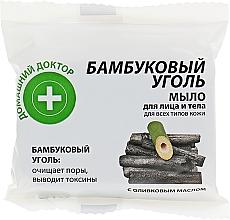 Düfte, Parfümerie und Kosmetik Gesichts- und Körperseife mit Bambuskohle für alle Hauttypen - Hausarzt