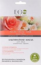 Düfte, Parfümerie und Kosmetik Alginatmaske für das Gesicht mit Lifting-Effekt - ECO Laboratorie Algae Facial Mask