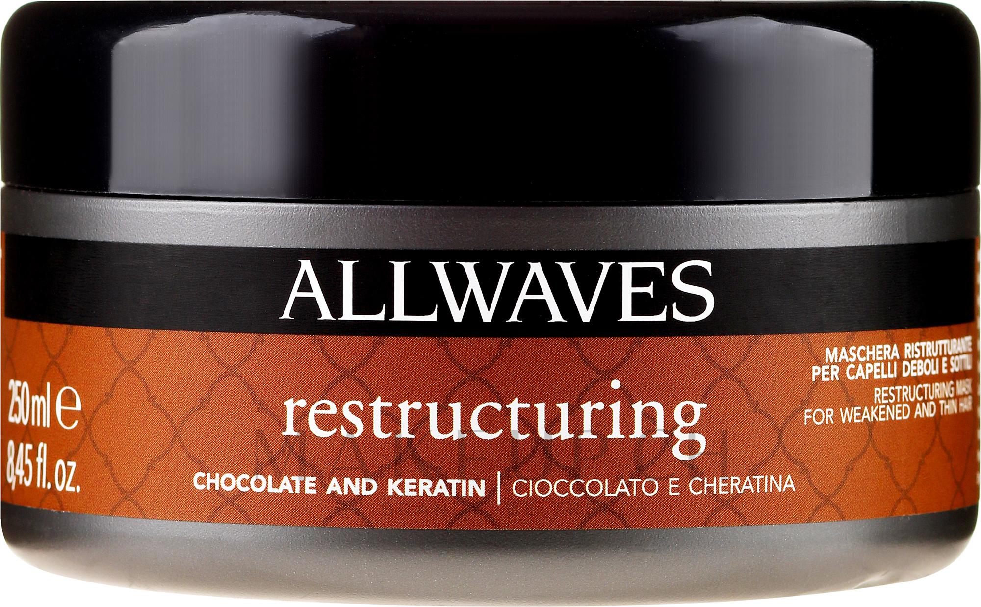 Restrukturierende Haarmaske mit Schokolade und Keratin - Allwaves Chocolate And Ceratine Restructuring Mask — Bild 250 ml
