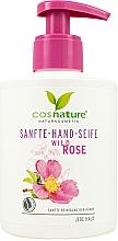 Düfte, Parfümerie und Kosmetik Flüssigseife mit wilder Rose - Cosnature