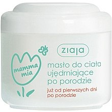"Düfte, Parfümerie und Kosmetik Stärkendes Körperöl ""Mamma Mia"" - Ziaja Body Oil"