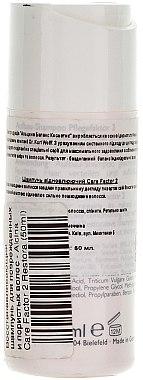 Feuchtigkeitsspendendes und pflegendes Aufbau-Shampoo - Alcina Care Factor 2 Restorative Shampoo — Bild N2