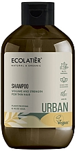 Düfte, Parfümerie und Kosmetik Stärkendes Volumen-Shampoo für dünnes Haar mit Pflanzenproteinen und Aloe Vera - Ecolatier Urban Volume & Strength Shampoo