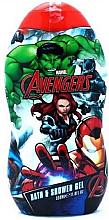 Düfte, Parfümerie und Kosmetik Marvel Avengers - Shampoo & Duschgel