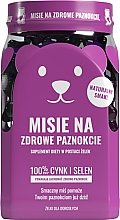 Düfte, Parfümerie und Kosmetik Nahrungsergänzungsmittel Vitamin-Teddybärchen für gesunde und kräftige Nägel 300 g - Noble Health Nails Bears Gummies