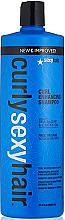 Düfte, Parfümerie und Kosmetik Feuchtigkeitsspendendes Shampoo für welliges bis lockiges Haar - SexyHair Curly Enhancing Shampoo