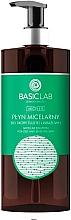 Düfte, Parfümerie und Kosmetik Mizellen-Reinigungswasser für fettige und empfindliche Haut - BasicLab Dermocosmetics Micellis