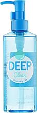 Düfte, Parfümerie und Kosmetik Gesichtsreinigungsöl mit Jojoba und Backpulver - A'pieu Deep Clean Cleansing Oil