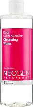 Düfte, Parfümerie und Kosmetik Mizellen-Reinigungswasser für das Gesicht - Neogen Dermalogy Real Cica Micellar Cleansing Water