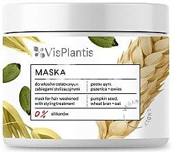 Düfte, Parfümerie und Kosmetik Haarmaske mit Kürbiskernen, Weizen und Hafer - Vis Plantis