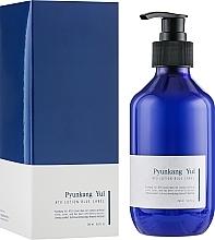 Düfte, Parfümerie und Kosmetik Professionelle feuchtigkeitsspendende Gesichtsemulsion-Lotion mit Geißblatt-Extrakt - Pyunkang Yul Ato Lotion Blue Label