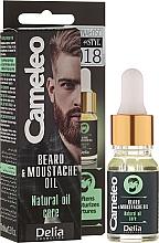 Düfte, Parfümerie und Kosmetik Feuchtigkeitsspendendes Bart-und Schnurrbartöl - Delia Cameleo Men Beard and Moustache Oil