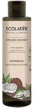 Düfte, Parfümerie und Kosmetik Pflegendes und regenerierendes Duschöl mit Kokosnuss - Ecolatier Organic Coconut Shower Oil