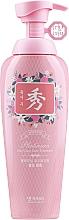 Düfte, Parfümerie und Kosmetik Conditioner gegen Haarausfall - Daeng Gi Meo Ri Platinum Hair Loss Care Treatment