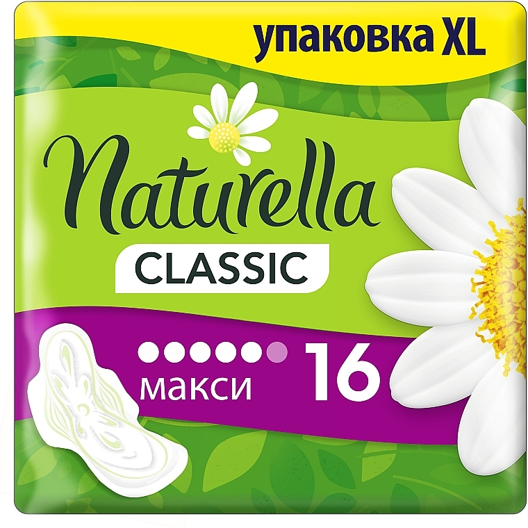 Damenbinden mit Flügeln 16 St. - Naturella Classic Basic Maxi