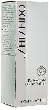 Gesichtsreinigungsmaske - Shiseido The Skincare Purifying Mask — Bild N3