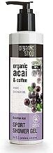 Düfte, Parfümerie und Kosmetik Belebendes Duschgel mit Bio Acai-Beeren - Organic Shop Organic Coffee and Acai Sport Shower Gel