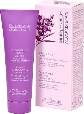 Feuchtigkeitsspendendes Gesichtscreme-Serum für fettige und problematische Haut - Le Cafe de Beaute Night Cream Serum Visage