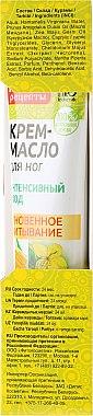 """Cremeöl für die Füße """"Intensivpflege"""" - Fito Kosmetik — Bild N2"""