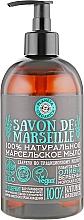 Düfte, Parfümerie und Kosmetik Flüssigseife mit Olivenöl, Verbene und Meersalz - Planeta Organica Savon de Marseille