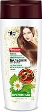Düfte, Parfümerie und Kosmetik Intensiv feuchtigkeitsspendende Haarspülung für mehr Volumen mit Brennnessel - Fito Kosmetik