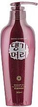 Düfte, Parfümerie und Kosmetik Shampoo für normales bis trockenes Haar - Daeng Gi Meo Ri Shampoo For Normal To Dry Scalp