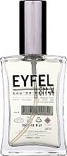 Düfte, Parfümerie und Kosmetik Eyfel Perfume Pure Poison K-118 - Eau de Parfum