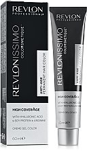 Creme-Haarfarbe - Revlon Professional Revlonissimo NMT High Coverage — Bild N1