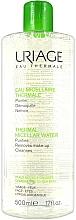 Düfte, Parfümerie und Kosmetik Mizellen-Reinigungsnwasser für fettige Haut - Uriage Thermal Micellar Water Combination to Oily Skin