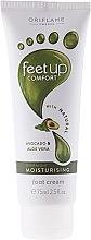Düfte, Parfümerie und Kosmetik Feuchtigkeitsspendende Fußcreme für die Nacht mit Avocado und Aloe Vera - Oriflame Feet Up Comfort