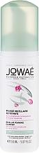 Düfte, Parfümerie und Kosmetik Mizellen-Waschschaum mit antioxidativen Lumiphenolen und Pfingstrose - Jowae Micellar Foaming Cleanser