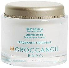 Düfte, Parfümerie und Kosmetik Körper-Soufflés angereicht mit Caviar - Moroccanoil Original Body Souffle Cream Lot Of Two Jar & Tube